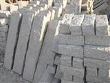 G603 Natural Split Paving Stone
