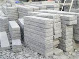 G654 Paving(Rough Picked)