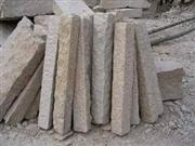 Granite Palisades or Kerbs