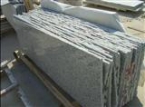G603 Gray Granite Small Slab