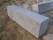 bluestone blockstep