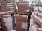 China Red Porphyry block (Putian Red)