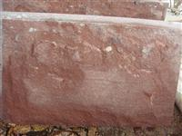 China Red Porphyry Mushroom-wall stone (Putian Red)