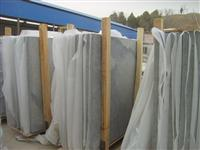 Blue limestone Slabs Packing