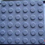 Paving Stone 1\G684 Black Granite Blindman Stones(black basalt).