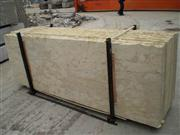 Yellow limestone Slabs