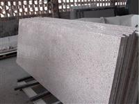 Chinese Grey Granite Slab 603(good price)