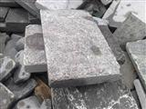 Blue limestone Flamed and Tumbled