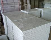 Gray Granite 603 Cut to size