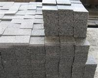 Grey Granite 603 cut to size
