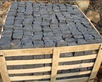 Dark Basalt Chips Stone