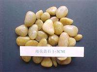 Yellow Pebble Stone for Contruction