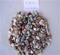 Colorful Gravel Stone for Contruction
