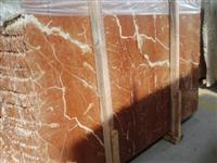 rajo alicante slab