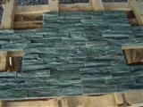 natural slate ,culture panel