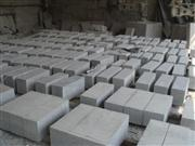 Granite  Kerbs- G603