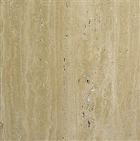 Marron Travertine