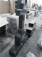 Black Granite Cross gravestone