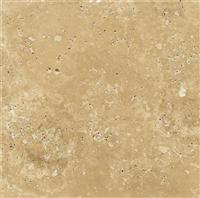 Cream Cross Cut  Travertine