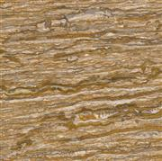 Walnut Travertine Azarshahr