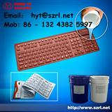 Injection silicone