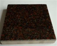 Red Composite Stone CC002