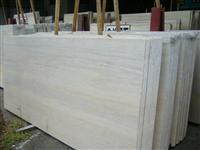 Natural Beige Marble M236