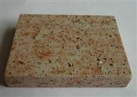 Artificial  Quartz Stone QS-076