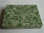 Green Quartz Stone QS-077