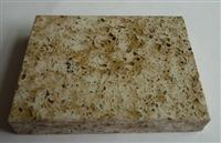 Beige Artificial Quartz Stone  QS-072