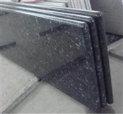 Bull Nose Granite Countertop