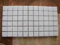White Crystallized Glass Mosaic