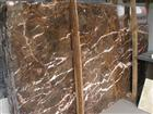 Brown Marble Slabs