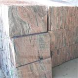 multicolor red granite tile