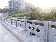 sesame white granite bridge