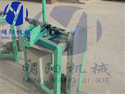 Manual Operated Chain Link Fence Machinery