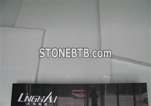Great artificial white marble