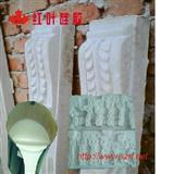 Casting molding silicon