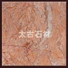 Composite Stone Panel-Red