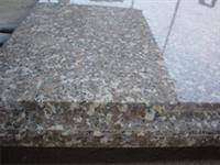 Golden Brown Granite Countertop