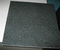 Green Granite : G612 Granite Tile