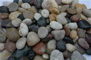 Marble mixed color pebbles