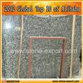 Dream Circle Granite Slabs