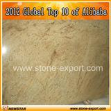 madura_gold_granite_slab