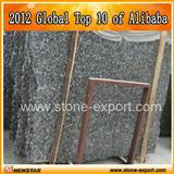 unpolished granite slabs1