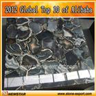 agated stone tiles_1