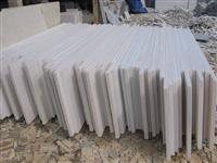 Pure White Marble Slab - Polished