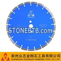 Diamond Laser Concrete Tools
