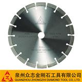 Brazed Cured Concrete Blades