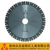 Brazed Wall Saw Blades (18